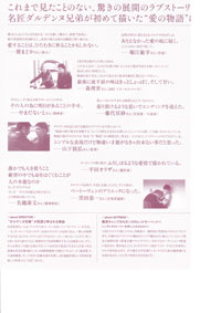 lorna1.jpg