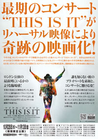 thisisit1.jpg
