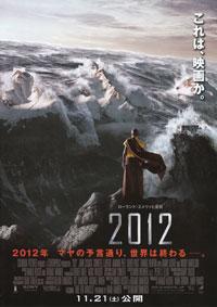 20121.jpg