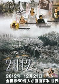20124.jpg