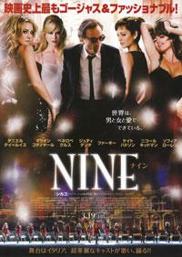 nine1.jpg