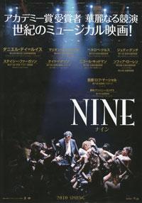 nine3.jpg