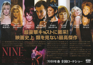 nine4.jpg