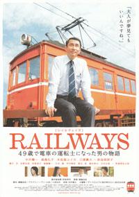 railways1.jpg