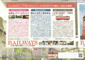 railways2.jpg
