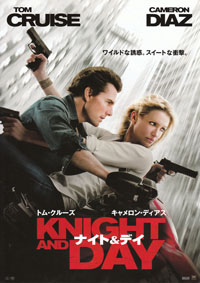 knightday1.jpg