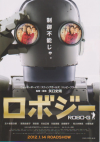 robo-g1.jpg