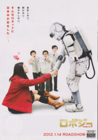 robo-g2.jpg