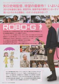 robo-g3.jpg