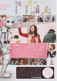 robo-g4.jpg