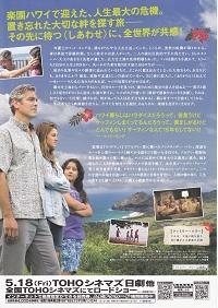 familytree2.jpg