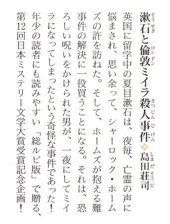 sousekiho-muzu1.jpg