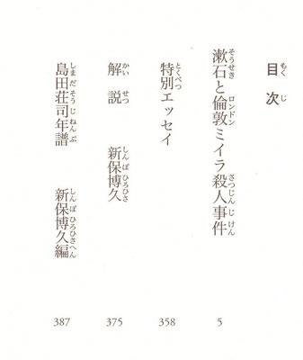sousekiho-muzu11.jpg