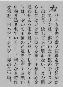 kemonono1.jpg