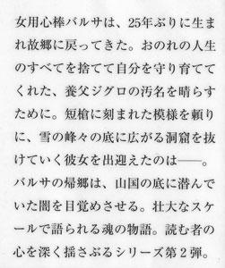 yaminomamoribito1.jpg