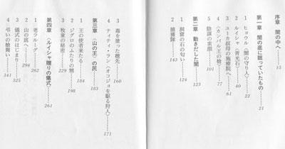 yaminomamoribito2.jpg
