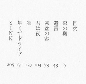 tengokuryokou1.jpg