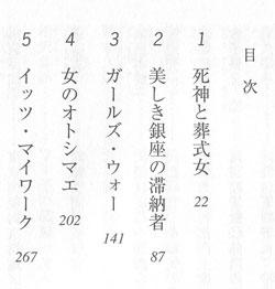 tokkanzei2.jpg