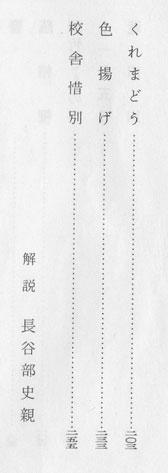 kagekikyou3.jpg