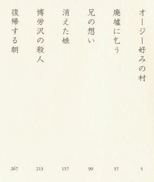 haikyonikou.jpg