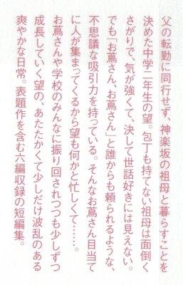 itijiku2.jpg
