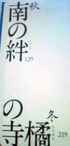 kasasagi2.jpg
