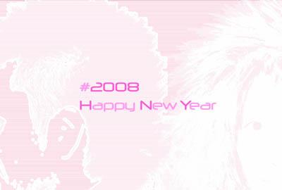 HappyNewYearCard2008